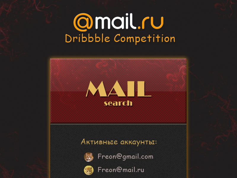 Mail.Ru Dribbble Competition concept app mobile interface android competition email ui mail mail.ru