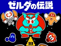 Zelda enemies 33 aniversary