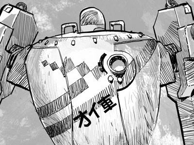 mechs character design cromagnus illustration mecha mech robots