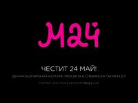 24 May Logo