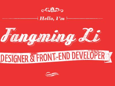 Hello 2012 typography vintage