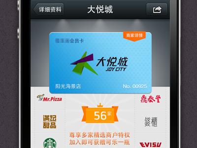 Card ios app