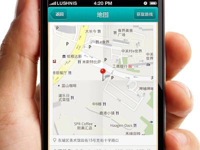 Map app ios map