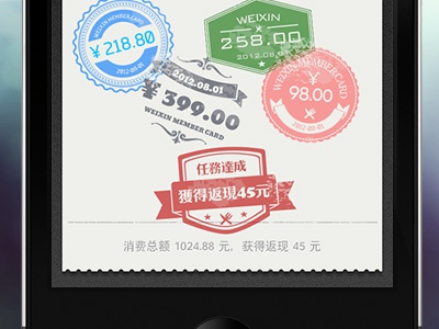 Stamp collection ios stamp