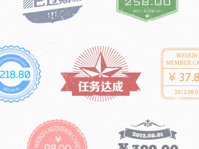 Stamps ios ui stamp vintage
