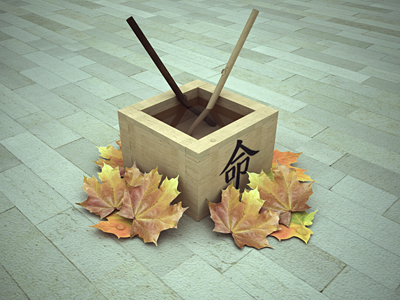 Sake Masu Box 3d wood icon leaf box japan kanji floor perspective illustration