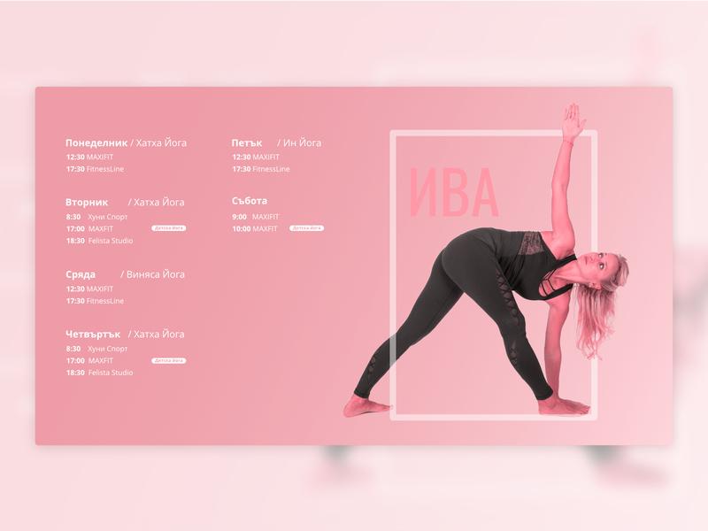 Yoga Schedule banner schedule yoga