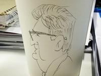 Mug shots - coffee cup profiling