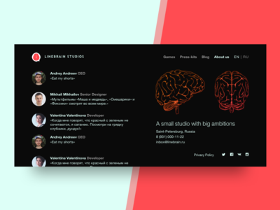 "Linebrain Studios ""about us"" page"