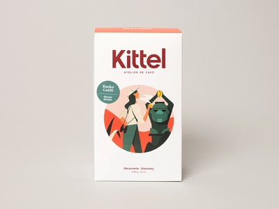 Kittel Coffee surfer racer astronaut coffee explorer jungle roaster montreal