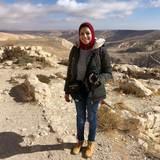 Israa Ali