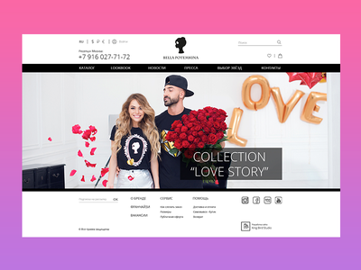 Bella Potemkina Fashion fashion website