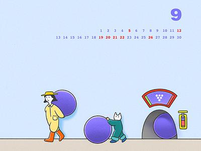 Sweet grapes are made in Sep grapes 포도 운무그림 삽화 cloudmoo 운무 illust illustration illustrai
