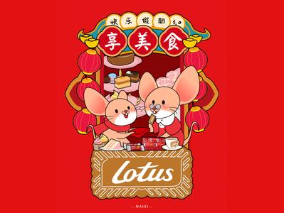 enjoy food at Chinese New Year