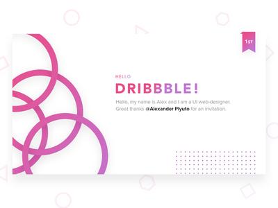 Hello Dribbble! first shot dribbble hello debut