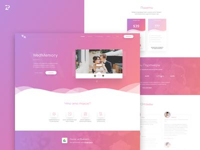 WedMemory. Home. ux ui design web landing service gradient clean wedding