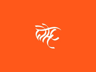 World Hindi Conference - Logo typography calligraphy orange identity devanagari hindi branding logo