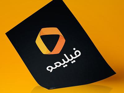 filimo logo filimo typography perspolis persian logotype logo design logo identity graphic concept branding