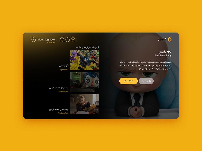 Filimo Tv - v02 iran tehran netflix tv design movie film yellow ui  ux uiux ui web app filimo