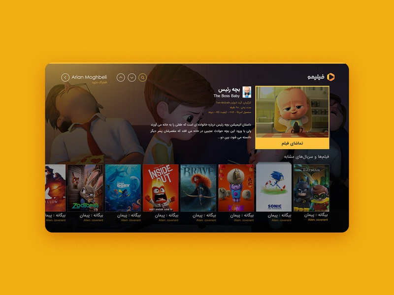 Filimo Tv - v02 netflix iran tehran uiux ux ui web app design yellow filimo