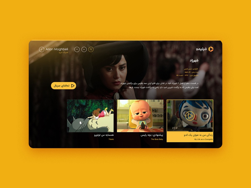 Filimo Tv Arian Moghbeli 03 netflix tehran iran web yellow uiux ui tv app design filimo tv