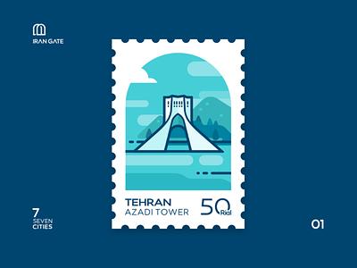 Iran Gate Stamp 01 Tehran design persian flat stamp blues illustraion azadi tehran iran