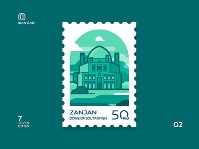 Iran Gate Stamp 02 Zanjan stamp sky illustraion blue persian iran zanjan