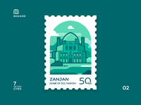 Iran Gate Stamp 02 Zanjan stamp sky illustraion blue persian iran zanjan