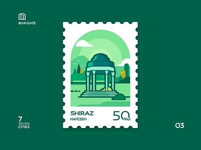 Iran Gate Stamp 03 Shiraz persian flat hafezieh hafez shiraz iran illustration green
