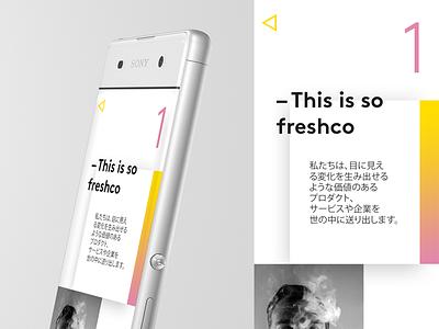 Freshco gradients drop shadow minimal interface xperiax ui