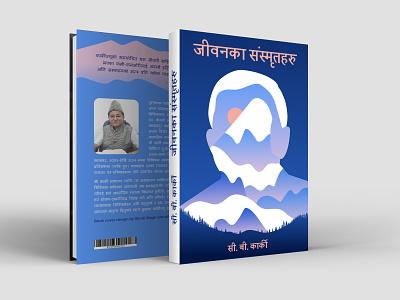 Book Cover Design coverdesign portrait mountain memoire nepali sikkim bookcoverdesign graphic illustration design shrutillusion