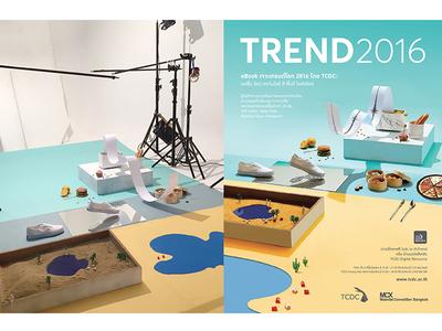 TCDC Trend 2016 trend