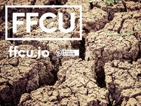 FFCU.io // Section:  Nature
