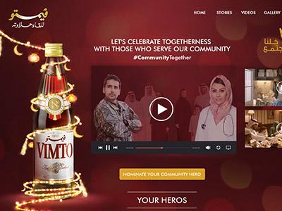 Vimto Let's Celebrate Togetherness Microsite a.azizdesigner abdulazizportfolio digitaldesigner uaeagency uaedesign facetoface vimto-uae vimto-campaign togetherness-campaign vimto