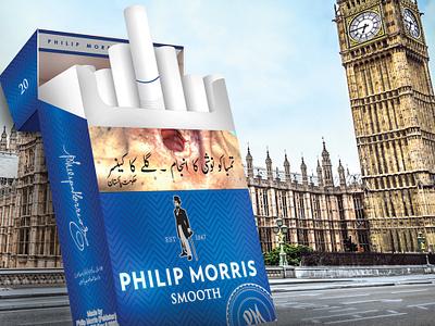Philip Morris London smoker smoked smokehouse smoke abdul aziz azizdesigner freelance designer art direction key visual london ad print ad cigrattes smoking box smoking brand philip morris smooth philip-morris-london