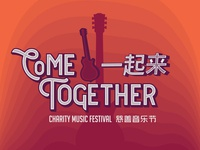 Come Together - Music festival branding
