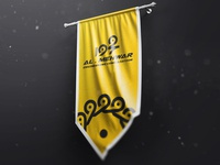 mihwar branding