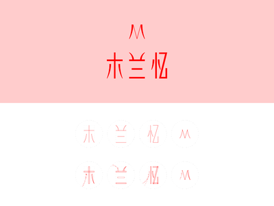 Mulan Memory icon illustration design logo
