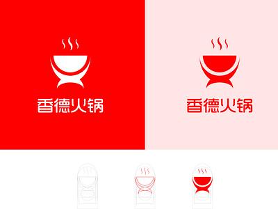香德火锅 branding design logo