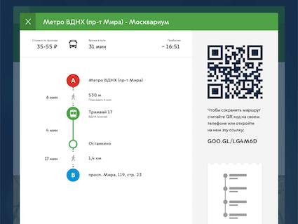 11 route details