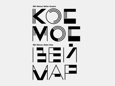 Transition 2 russian  typography kite compositor