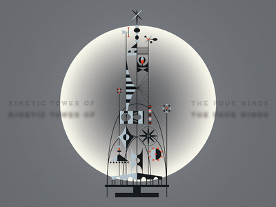 Kinetic Tower of the Four Winds disneyland disney mary blair tomorrowland abstract future illustrator digital gif small world tower