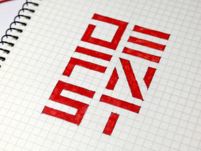 DEFNST Draft Logo