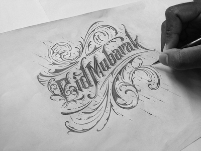 Eid Mubarak pencil sketch calligraphy high detail detail hand lettering lettering black and white typography