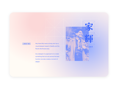 Portfolio - About digital webdesign web grid layout grid vector ui logo chinese design typography