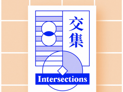 Intersections chinese calligraphy design typography halftone line grid chinese type