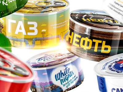 Labels on cans| Discovery Emotions sticker art lettering illustration paking pack holiday graphic design gifts label