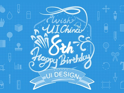 UI CHINA 8th birthday
