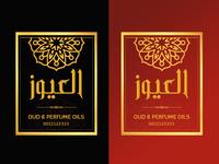 Arabic Perfume Logo