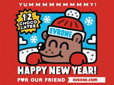 New Year Post Card design illustration animation